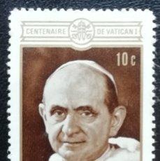 Sellos: 1970. RELIGIÓN. RWANDA. 400. CENTENARIO CONCILIO VATICANO I. RETRATO DEL PAPA PABLO VI. USADO. . Lote 178879703