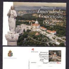 Sellos: PORTUGAL 2019 ENTERO POSTAL - INMACULADA CONCEPCION. Lote 179054663