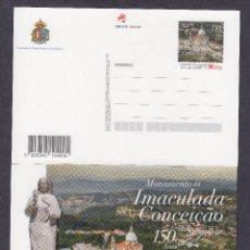 Sellos: PORTUGAL 2019 ENTERO POSTAL - INMACULADA CONCEPCION. Lote 179054670
