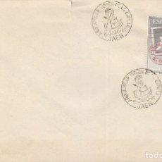 Sellos: AÑO 1961, JAEN, AÑO JUBILAR DE LA VIRGEN DE LA CAPILLA. Lote 179176041