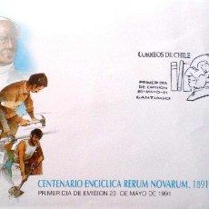 Timbres: CHILE. 1039 CENTENARIO ENCICLICA RERUM NOVARUM. RETRATO PAPALEÓN XIII. 1991. MATASELLO PRIMER DÍA: 2. Lote 181805237