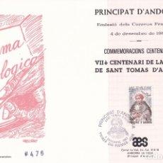 Sellos: PRINCIPAT D'ANDORRA 1982 - VIIÈ CENTENARI DE LA MORT DE SANT TOMÀS D'AQUINO - COMMEMORACIONS CENTEN.. Lote 181918795
