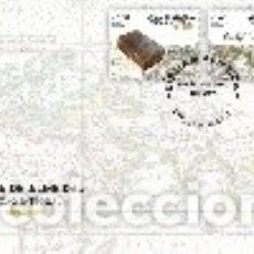Selos: PORTUGAL & 200 AÑOS DE LA EDICIÓN INTEGRAL DE LA BIBLIA PROTESTANTE, ALMEIDA 1819-2019 (8420). Lote 182040828