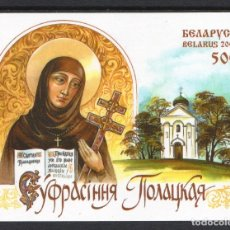 Sellos: BIELORRUSIA 2001 HB IVERT 26 *** 900º ANIVERSARIO DEL NACIMIENTO DE EUPHOSINE POLOZKAIA - RELIGION. Lote 182273430