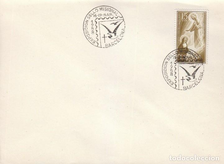 AÑO 1958, IV EXPOSICION DEL SELLO MISIONAL (MISIONES) (Sellos - Temáticas - Religión)