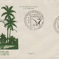 Sellos: AÑO 1958, EXPOSICION DEL SELLO MISIONAL (MISIONES), SOBRE DE UNION FILATELICA. Lote 182287142