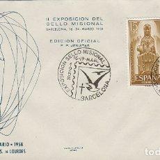 Sellos: AÑO 1958, EXPOSICION DEL SELLO MISIONAL (MISIONES), SOBRE DE UNION FILATELICA, VIRGEN DE LOURDES. Lote 182287797