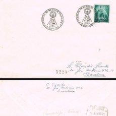 Sellos: AÑO 1957, FIESTAS DE LA VIRGEN DE GUADALUPE (CACERES), SOBRE CIRCULADO. Lote 182887773