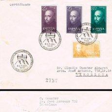Sellos: AÑO 1956, 75 ANIVº CORONACION VIRGEN DE MONTSERRAT, MATASELLO MONTSERRAT, SOBRE CIRCULADO. Lote 182888986