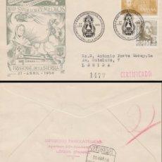Sellos: AÑO 1956, CORONACION DE LA VIRGEN DE LOS REMEDIOS EN FREGENAL DE LA SIERRA (BADAJOZ) SOBRE CIRCULADO. Lote 182889322