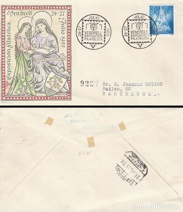 AÑO 1955, SANTA ANA, PATRONA DE VENDRELL (TARRAGONA), SOBRE DE ALFIL CIRCULADO (Sellos - Temáticas - Religión)