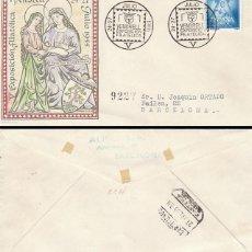 Sellos: AÑO 1955, SANTA ANA, PATRONA DE VENDRELL (TARRAGONA), SOBRE DE ALFIL CIRCULADO. Lote 183410463