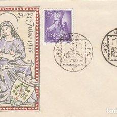 Sellos: AÑO 1955, SANTA ANA, PATRONA DE VENDRELL (TARRAGONA), SOBRE DE ALFIL. Lote 183410506