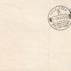 Sellos: AÑO 1955, V CENTENARIO DE SAN VICENTE FERRER, MATASELLO VALENCIA. Lote 183410847