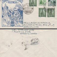 Sellos: AÑO 1955, V CENTENARIO DE SAN VICENTE FERRER, MATASELLO VALENCIA, SOBRE DE PANFILATELICAS CIRCULADO. Lote 183411003