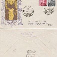 Sellos: AÑO 1955, V CENTENARIO DE SAN VICENTE FERRER, MATASELLO VALENCIA, SOBRE DE ALFIL CIRCULADO. Lote 183411061