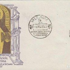 Sellos: AÑO 1955, V CENTENARIO DE SAN VICENTE FERRER, MATASELLO VALENCIA, SOBRE DE ALFIL. Lote 195183670