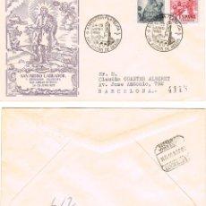 Sellos: AÑO 1955, PARROQUIA SAN JUAN BAUTISTA DE SAN ADRIAN DE BESOS, ALFIL CIRCULADO. Lote 183411293