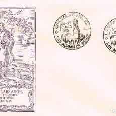 Sellos: AÑO 1955, PARROQUIA SAN JUAN BAUTISTA DE SAN ADRIAN DE BESOS, ALFIL. Lote 183411335