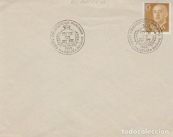 AÑO 1955, CENTENARIO DE LA CONGREGACION DE LA PUSRISIMA SANGRE, REUS (TARRAGONA) (Sellos - Temáticas - Religión)