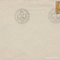 Sellos: AÑO 1955, CENTENARIO DE LA CONGREGACION DE LA PUSRISIMA SANGRE, REUS (TARRAGONA). Lote 183411471
