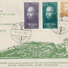 Sellos: AÑO 1955, PRIMERA EXPOSICION FILATELICA DE LAS CORTS, IV CENTº DE LA MUERTE DE SAN IGNACIO DE LOYOLA. Lote 183412121