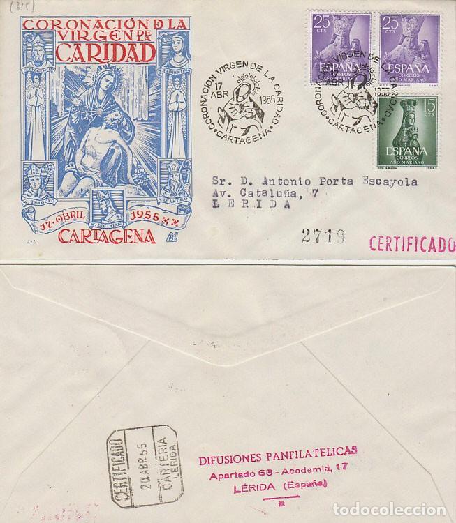 AÑO 1955, CORONACION DE LA VIRGEN DE LA CARIDAD EN CARTAGENA, SU PATRONA. SOBRE PANFILATEL CIRCULADO (Sellos - Temáticas - Religión)