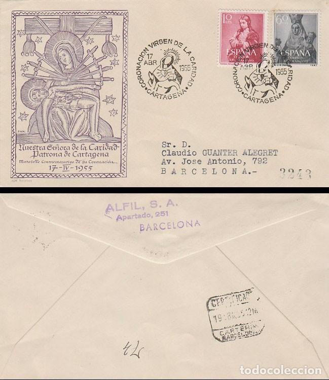 AÑO 1955, CORONACION DE LA VIRGEN DE LA CARIDAD EN CARTAGENA, SU PATRONA. SOBRE DE ALFIL CIRCULADO (Sellos - Temáticas - Religión)