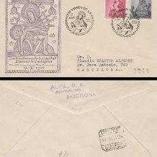 Sellos: AÑO 1955, CORONACION DE LA VIRGEN DE LA CARIDAD EN CARTAGENA, SU PATRONA. SOBRE DE ALFIL CIRCULADO. Lote 183412516