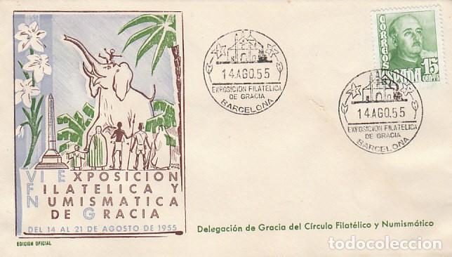 AÑO 1955, EXPOSICION DE GRACIA DEDICADA A LAS MISIONES, SOBRE OFICIAL (Sellos - Temáticas - Religión)