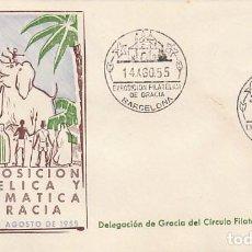 Sellos: AÑO 1955, EXPOSICION DE GRACIA DEDICADA A LAS MISIONES, SOBRE OFICIAL. Lote 183412910