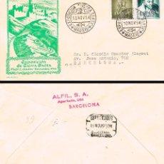 Sellos: AÑO 1954, EXPOSICION DE TIERRA SANTA EN MADRID, SOBRE DE ALFIL CIRCULADO. Lote 184111433
