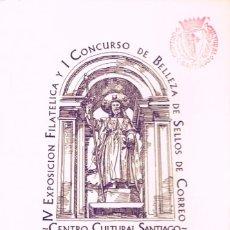 Sellos: AÑO 1965, SANTIAGO PEREGRINO, AÑO SANTO COMPOSTELANO EN TARJETA POSTAL DE LA EXPOSICION. Lote 185898103