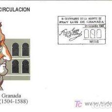 Sellos: SPD ESPAÑA 1988 FRAY LUIS DE GRANADA EDIFIL Nº 2930. Lote 185957642