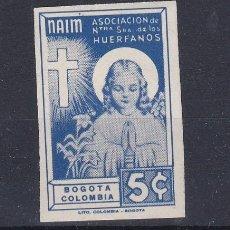 Sellos: MUY BONITA Y RARA VIÑETA DE HUERFANOS DE COLOMBIA SIN DENTAR. NUEVA CON GOMA. Lote 186138065
