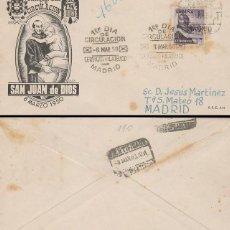 Sellos: EDIFIL 1070, IV CENTENARIO DE SAN JUAN DE DIOS, PRIMER DIA DE 8-3-1950 SOBRE DEL SFC CIRCULADO. Lote 189095037