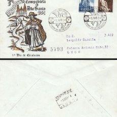 Sellos: EDIFIL 1130/1, AÑO SANTO COMPOSTELANO 1954, PRIMER DIA 1-3-1954 SOBRE DEL SFC CIRCULADO. Lote 189324220