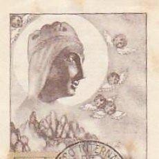 Sellos: AÑO 1947, CONGRESO INTERNACIONAL DE CONGREGACIONES MARIANAS, EN ESTAMPA RELIGIOSA. Lote 189756966