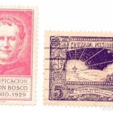Timbres: S38 SALESIANOS: DON BOSCO Y CRUZADA MISIONERA 1925-29. Lote 189979516