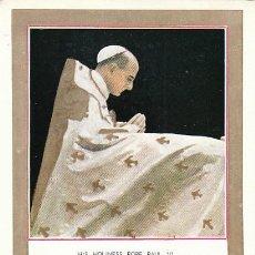 Sellos: VATICANO IVERT 418, VIAJE DEL PAPA PABLO VI A LA INDIA, TARJETA MAXIMA DE 2-12-1964. Lote 190442953