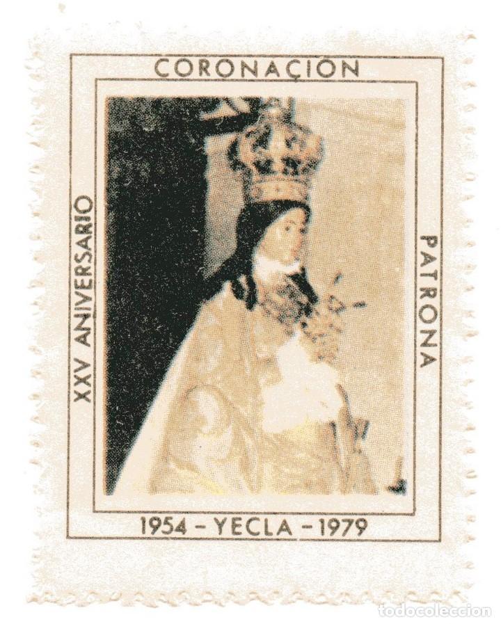 S26A VIÑETA 25 ANIVERSARIO CORONACION PATRONA YECLA MURCIA 1979 (Sellos - Temáticas - Religión)