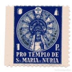 Sellos: S26B VIÑETA PRO TEMPLO SANTA Mª DE NURIA . Lote 192234131