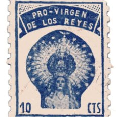 Sellos: S26C VIÑETA PRO-VIRGEN DE LOS REYES – SEVILLA. Lote 192234288