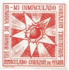 Sellos: S26D VIÑETA GUARDIA DE HONOR DEL INMACULADO CORAZON DE MARIA. Lote 192234468