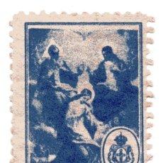 Sellos: S26E VIÑETA CORONACION SANTISIMA VIRGEN POR LA SANTISIMA TRINIDAD. Lote 192234632