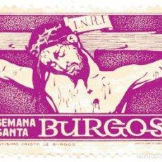 Sellos: S27A VIÑETA SEMANA SANTA BURGOS. Lote 192297536