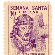 Sellos: S27B VIÑETA SEMANA SANTA LA BAÑEZA (LEÓN) - 10 CTS – BY FOURNIER VITORIA. Lote 192297541