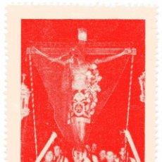 Sellos: S27D VIÑETA SEMANA SANTA MALLORCA ROJO. Lote 192297551