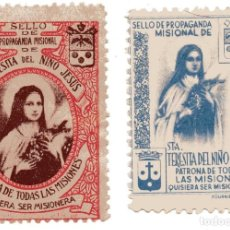 Sellos: S29 LOTE 2 VIÑETAS MISIONES RELIGIOSAS SANTA TERESITA DEL NIÑO JESUS. Lote 183817967