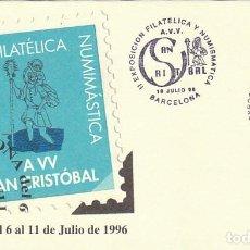 Sellos: AÑO 1996, SAN CRISTOBAL, MATASELLO DE BARCELONA EN SOBRE OFICIAL DE LA EXPOSICION. Lote 192485611